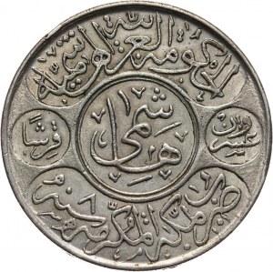 Hejaz, 20 piastrów AH1334/8 (1923)