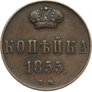 Zabór rosyjski, Aleksander II, kopiejka 1855 BM, Warszawa