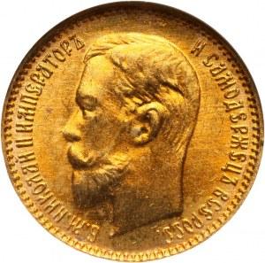 Rosja, Mikołaj II, 5 rubli 1904 (АР), Petersburg