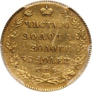 Rosja, Aleksander I, 5 rubli 1825 СПБ ПД, Petersburg