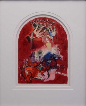 Marc Chagall (1887 - 1985), Glasmalerai für Jerusalem, Stamm Juda, 1964