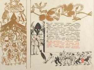 Zofia STRYJEŃSKA (1894-1976), I my też przychodzimy ubodzy, 1915