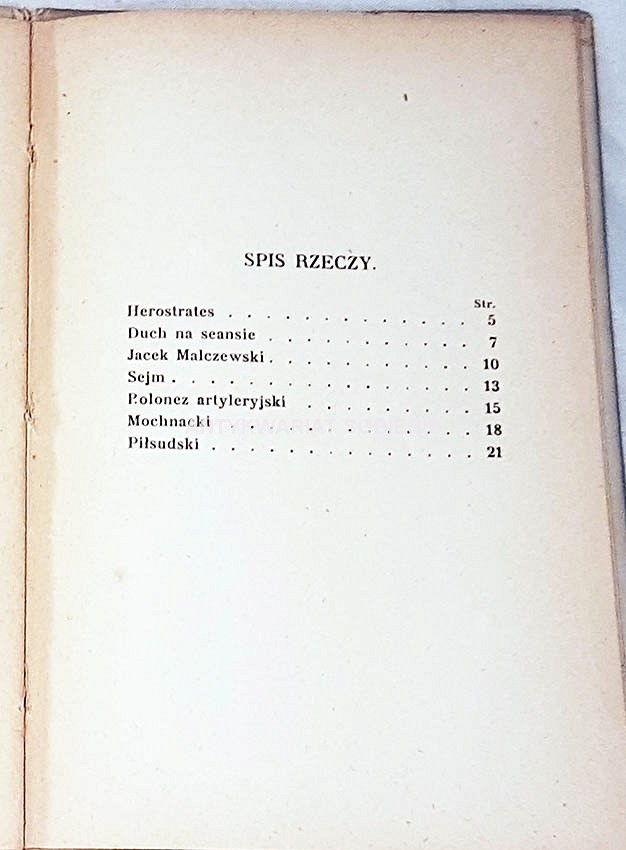 Lechoń Karmazynowy Poemat Wyd1 Z 1920r