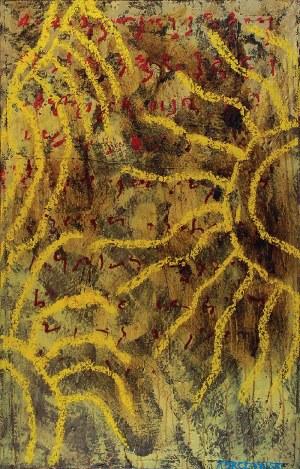 Bogdan KORCZOWSKI (ur. 1954), Plein soleil [W pełni słońca], 2007