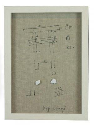 Koji KAMOJI (ur. 1935), Kompozycja