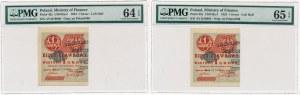 Wyjątkowa parka 1 groszy 1924 -AY- PMG 64/5 EPQ - kolejne numery