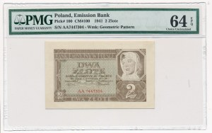 2 złote 1941 -AA- PMG 64 EPQ - pierwsza seria