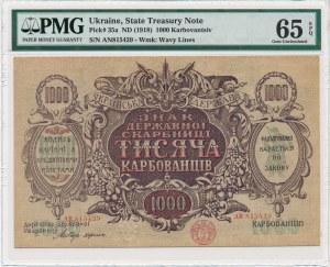 Ukraina - 1.000 karbowańców (1919) - AH - faliste linie - PMG 65 EPQ