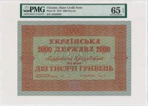 Ukraina - 2.000 hrywien 1918 -A- PMG 65 EPQ