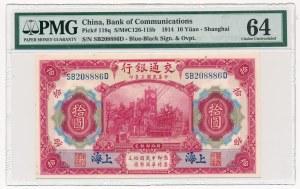 Chiny Bank Komunikacji - 10 juanów 1914 - PMG 64