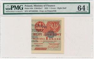 1 grosz 1924 -AP- prawa połówka - PMG 64 EPQ