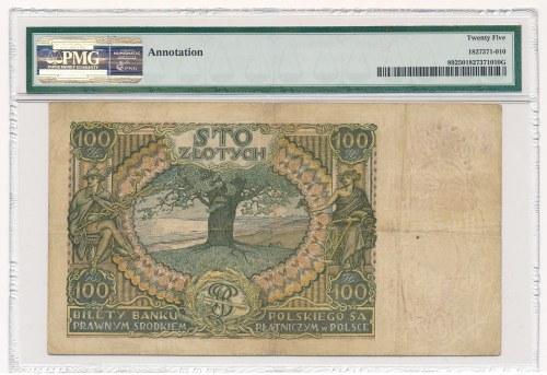 100 złotych 1932(9) - przedruk okupacyjny -AA- PMG 25 rzadki na pierwszej serii