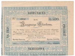 Asygnacja Skarbowa na 500 złotych 1831