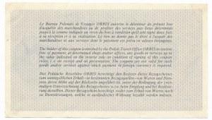 ORBIS Polskie Biuro Podróży 50 złotych WZÓR A 0000000 - RZADKI