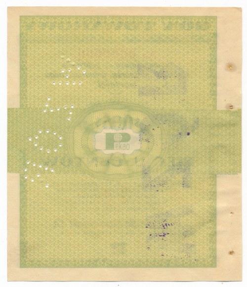 Pewex Bon Towarowy 5 centów 1960 WZÓR Aa 0000000