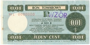 Pewex Bon Towarowy 1 cent 1979 WZÓR HL 0000000