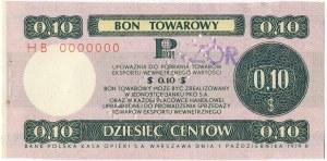 Pewex Bon Towarowy 10 centów 1979 WZÓR HB 0000000