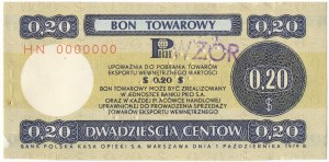Pewex Bon Towarowy 20 centów 1979 WZÓR HN 0000000