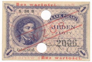 1 złoty 1919 WZÓR S.36 B