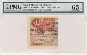 1 grosz 1924 -H- lewa połówka - PMG 65 EPQ - rzadka