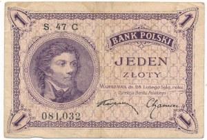 1 złoty 1919 S.47.C