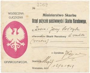 Ministerstwo Skarbu - Urząd Pożyczek Państwowych - 6 rubli 1919