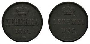 Kopiejka 1856 i 1861 BM, Warszawa