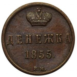 Kopiejka Warszawa 1855 BM, Warszawa