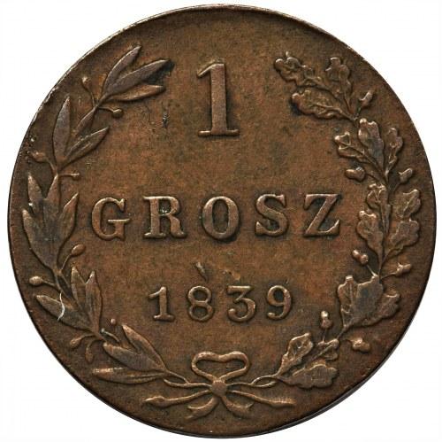 1 grosz 1839 MW, Warszawa