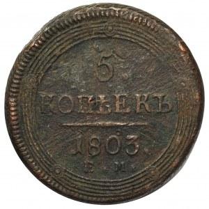 Rosja, Aleksander I, 5 kopiejek 1803 EM, Jekaterinburg