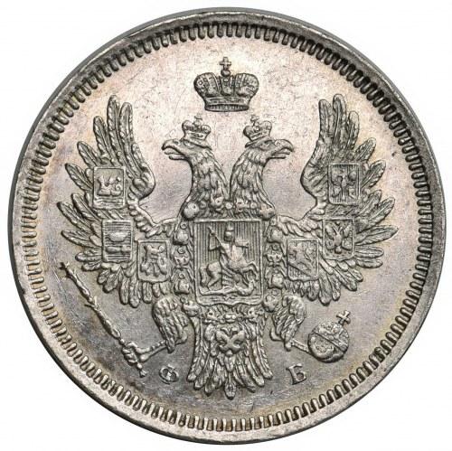 Rosja, Aleksander II, 20 kopiejek 1858 СПБ ФБ, Petersburg