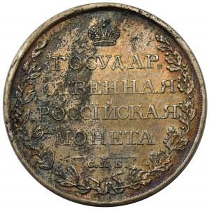 Rosja, Aleksander I, Rubel 1809 СПБ MK, Petersburg