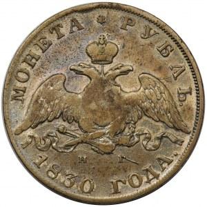 Rosja, Mikołaj I, Rubel 1830 СПБ НГ, Petersburg