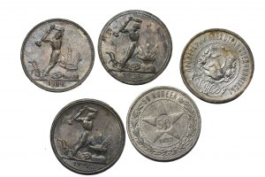 Rosja, ZSRR, 50 kopiejeki 1921-1927 (5 szt.)