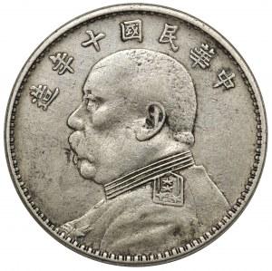 Chiny, Yuan Shih-kai, 1 dolar 1921