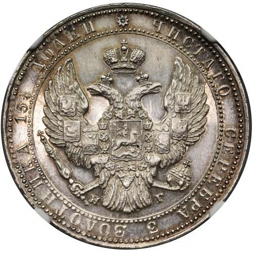 3/4 rubla = 5 złotych 1837 НГ, Petersburg - NGC MS61 - 11 piór w ogonie - DUŻA RZADKOŚĆ