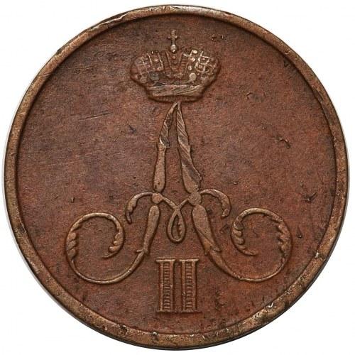 Dienieżka 1857 BM, Warszawa