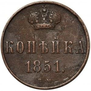 Kopiejka 1851 BM, Warszawa
