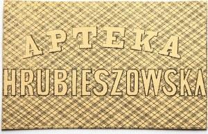 Hrubieszów, Apteka Hrubieszowska, 15 kopiejek srebrem 1861 (1)