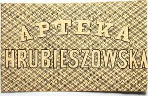 Hrubieszów, Apteka Hrubieszowska, 15 kopiejek srebrem 1861 (2)