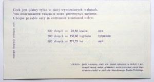 PRL, czek podróżny na Bułgarię o nominale 500 złotych, wzór (SPECIMEN)