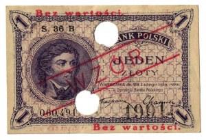 1 złoty, 1919, WZÓR, R4