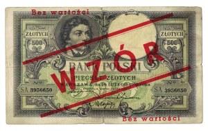 500 złotych, 1919, WZÓR