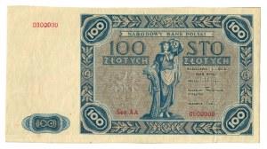 100 zł, 1948, bardzo rzadki banknot, brak nadruku, Ser. AA 0000000