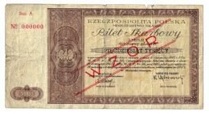 BILET SKARBOWY, WZÓR, 1945, LUCOW R8