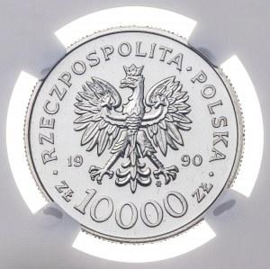 10 000 zł 1990, SOLIDARNOŚĆ 1980-1990, PRÓBA NIKIEL