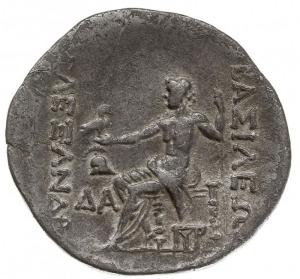 tetradrachma 175-125 pne, Aw: Głowa Aleksandra nakryta ...