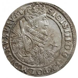 ort 1622, Bydgoszcz, końcówka napisu PRV M, Shatalin K2...