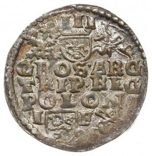 trojak 1596, Lublin, litera R w wyrazie REG podobna do ...