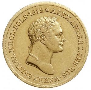 50 złotych 1829, Warszawa, pod wieńcem dębowym inicjały...